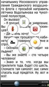 Игры для Nokia 5300